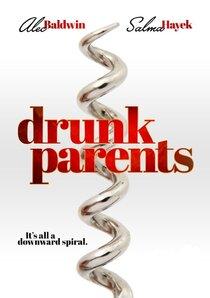 Родители легкого поведения