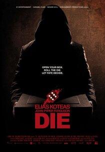 Постер к фильму Жребий