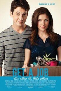 Постер к фильму Охота на работу