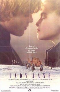 Постер к фильму Леди Джейн