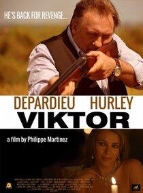 Постер к фильму Виктор