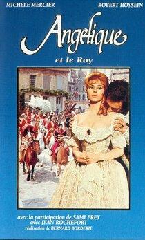 Постер к фильму Анжелика и король