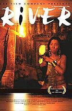 Постер к фильму Река