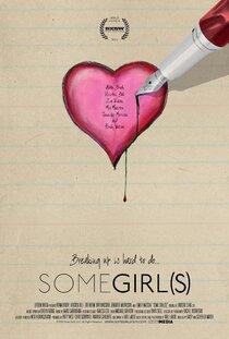 Постер к фильму Некоторые девушки