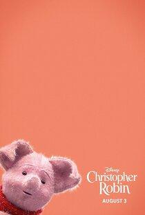Постер к фильму Кристофер Робин