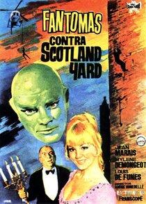 Фантомас против Скотланд-Ярда