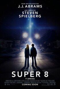 Постер к фильму Супер 8