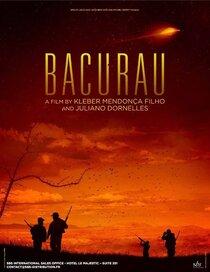 Постер к фильму Бакурау