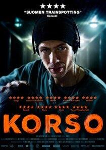 Постер к фильму Корсо