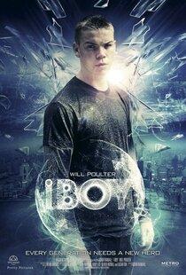 Постер к фильму iBoy