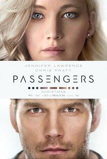 Постер к фильму Пассажиры