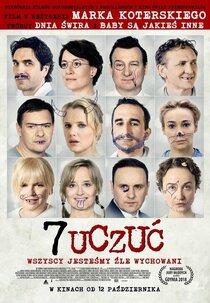 Постер к фильму Семь чувств
