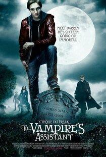 Постер к фильму История одного вампира