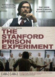 Постер к фильму Тюремный эксперимент в Стэнфорде