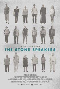 Постер к фильму Каменные спикеры
