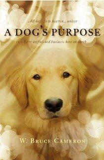 Постер к фильму Собачья жизнь