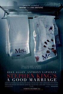 Постер к фильму Хороший брак