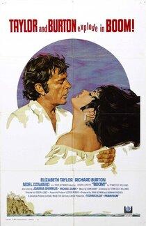 Постер к фильму Бум