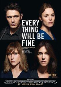 Постер к фильму Все будет хорошо