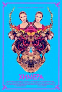 Постер к фильму Химера