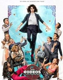 Постер к фильму Напрямик