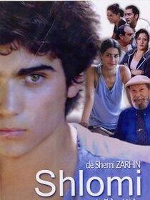 Постер к фильму Звезда Шломи
