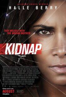 Постер к фильму Похищение