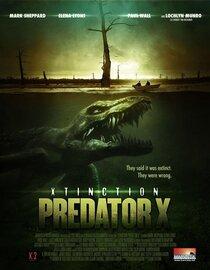 Постер к фильму Вымирание