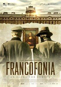 Постер к фильму Франкофония