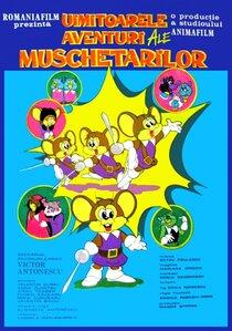 Постер к фильму Потрясающие приключения мушкетеров