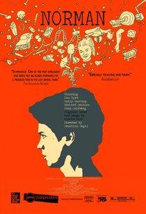 Постер к фильму Норман