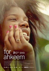 Постер к фильму Для Акима