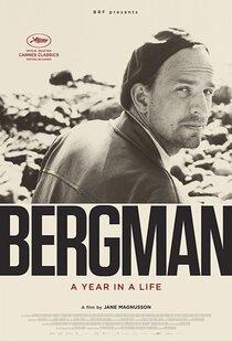 Постер к фильму Бергман