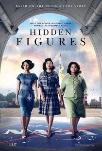 Постер к фильму Скрытые фигуры
