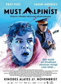 Постер к фильму Черный альпинист
