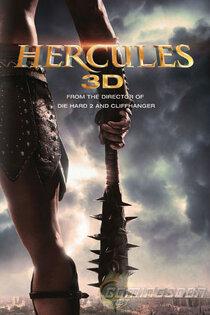 Постер к фильму Геракл: Начало легенды 3D