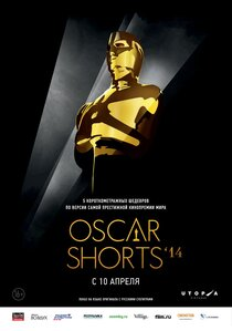 Oscar Shorts 2014. Фильмы