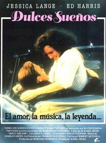 Постер к фильму Сладкие грезы