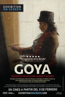 Гойя — образы из плоти и крови