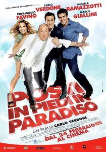 Постер к фильму Стоя в раю