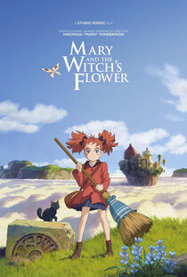 Постер к фильму Мэри и ведьмин цветок