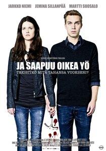 Постер к фильму Верной тихой ночью