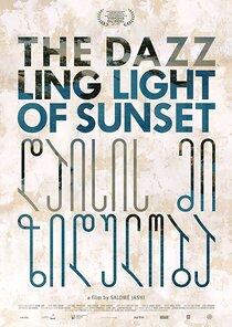 Постер к фильму Ослепительный свет заката