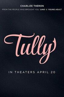 Постер к фильму Талли