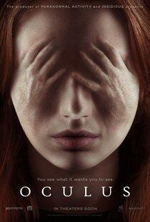 Постер к фильму Окулус