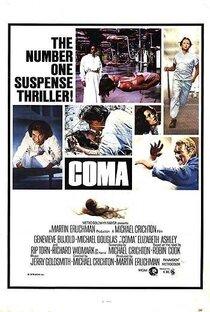 Постер к фильму Кома