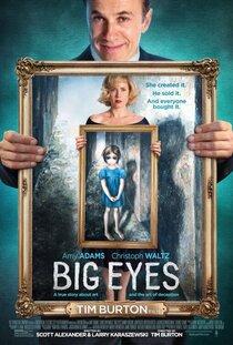 Постер к фильму Большие глаза