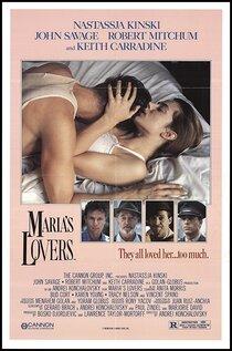Постер к фильму Возлюбленные Марии