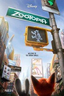 Постер к фильму Зверополис