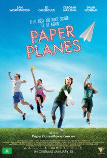 Постер к фильму Бумажные самолеты